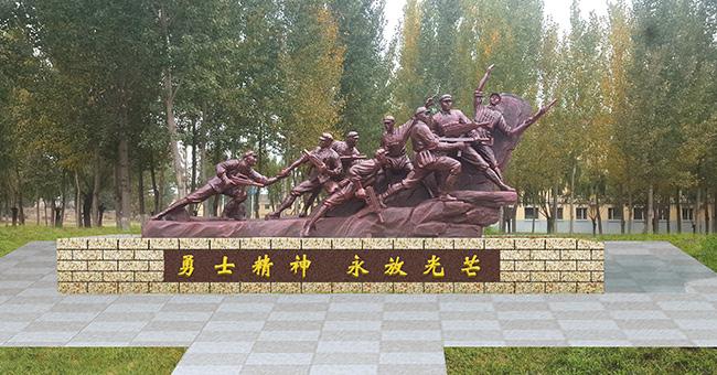 中国人民解放军某部广场雕塑