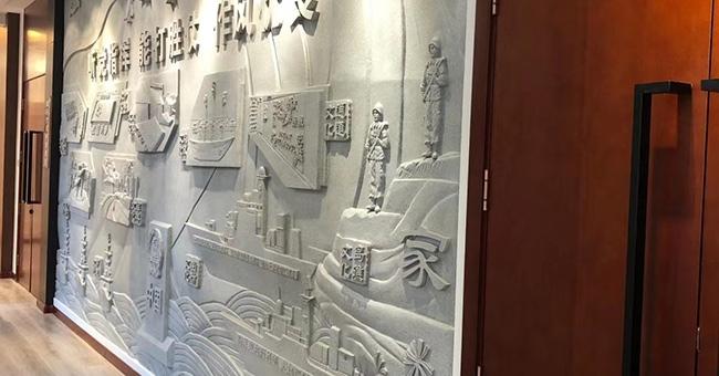 海军政治处-浮雕墙