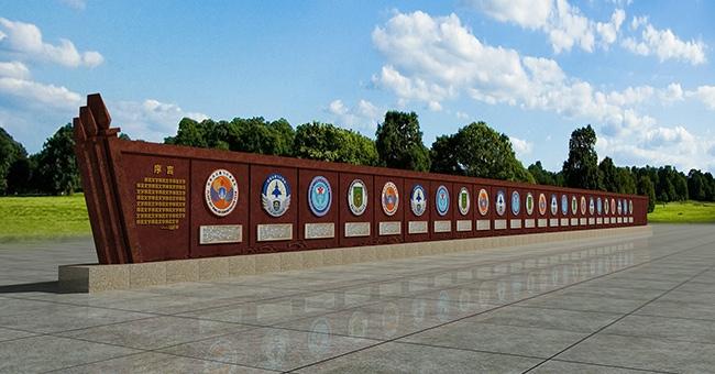 某部队景观墙